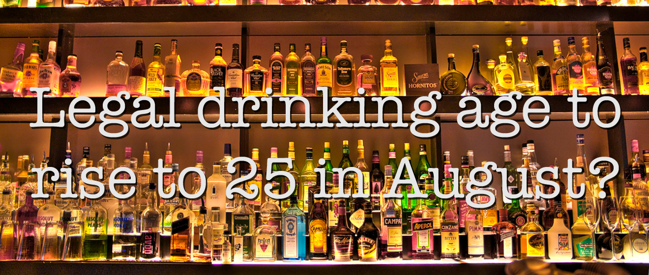 rise the drinking age to 25 2018-4-8  in short, we ended up with a national minimum age of 21 because of the national minimum drinking age act of 1984 this law basically told states that they had to enact a minimum drinking age of 21 or lose up.