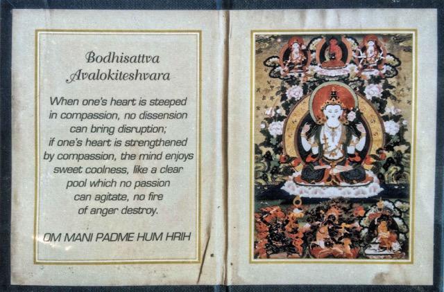 Bodhissatva,jpg