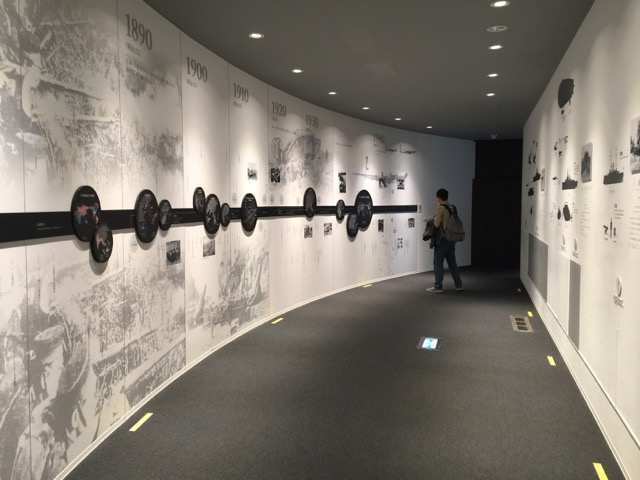 Osaka International Peace Center with timeline of Japan and events.