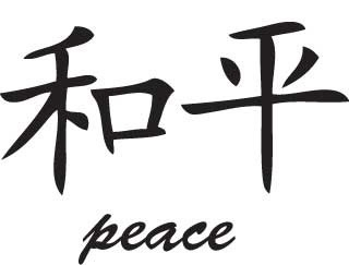Japanese symbols for peace